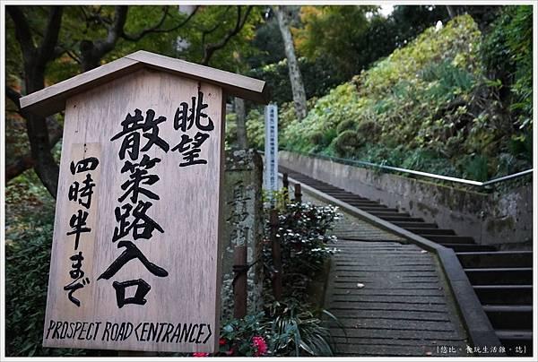 鎌倉-186-長谷寺.JPG