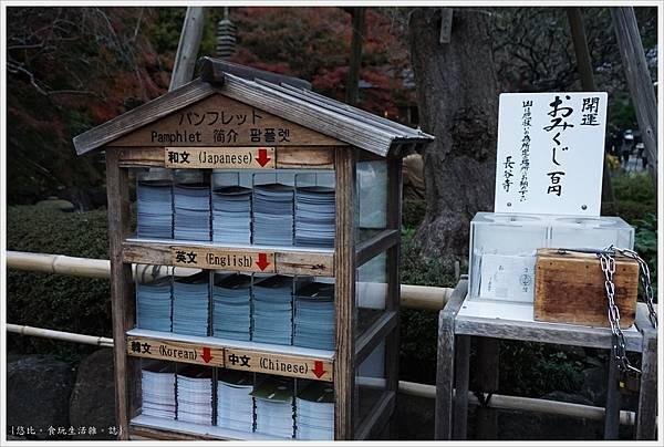 鎌倉-208-長谷寺.JPG