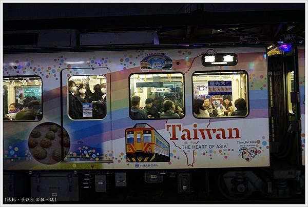 鎌倉-225-長谷站.JPG