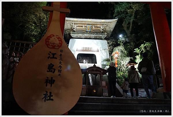 鎌倉-230-江之島.JPG
