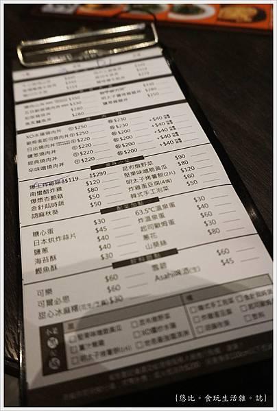 開丼-4.JPG
