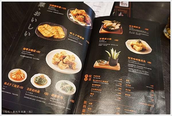 開丼-7-MENU.JPG