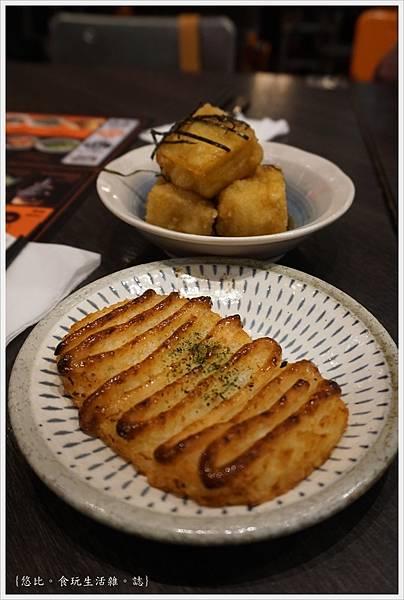 開丼-14-黑橘小菜.JPG