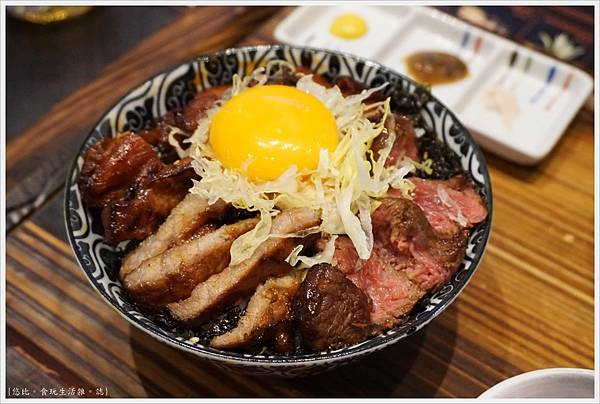 開丼-22-肉的三劍客丼.JPG