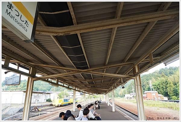 二見浦站-2.JPG
