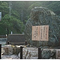 二見興玉神社-1.JPG
