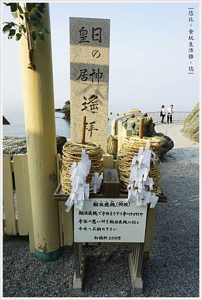 二見興玉神社-20.JPG