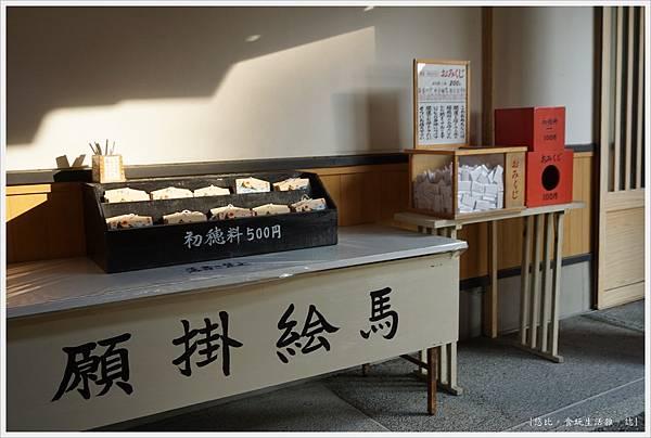 二見興玉神社-23.JPG