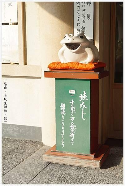 二見興玉神社-24.JPG