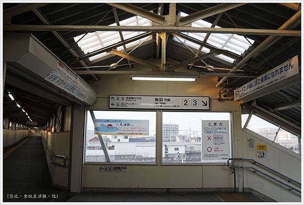 伊勢站-1.JPG
