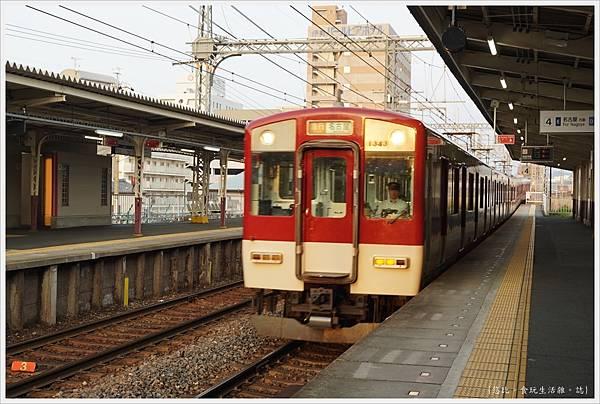 伊勢站-3.JPG