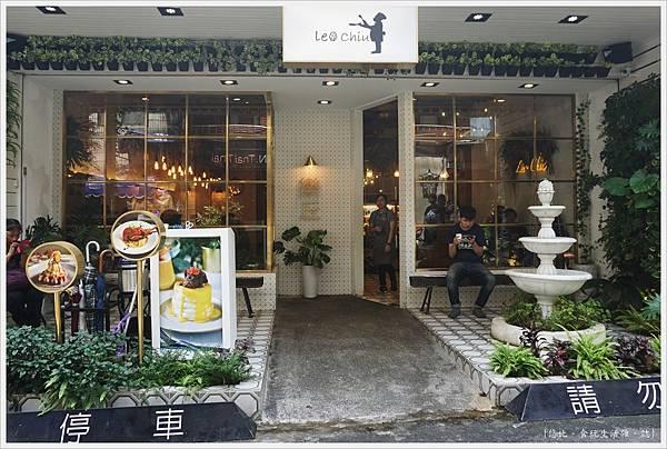 樂丘東海店-1-外觀.JPG