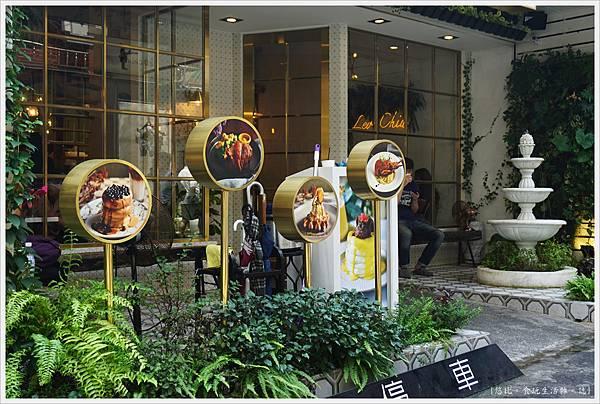 樂丘東海店-2-外觀.JPG