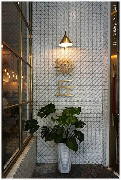 樂丘東海店-4-外觀.JPG