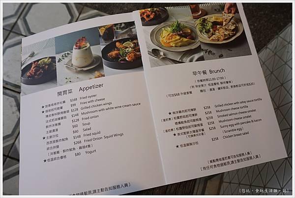 樂丘東海店-9-MENU.JPG