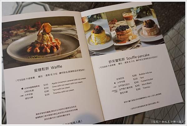 樂丘東海店-10-MENU.JPG