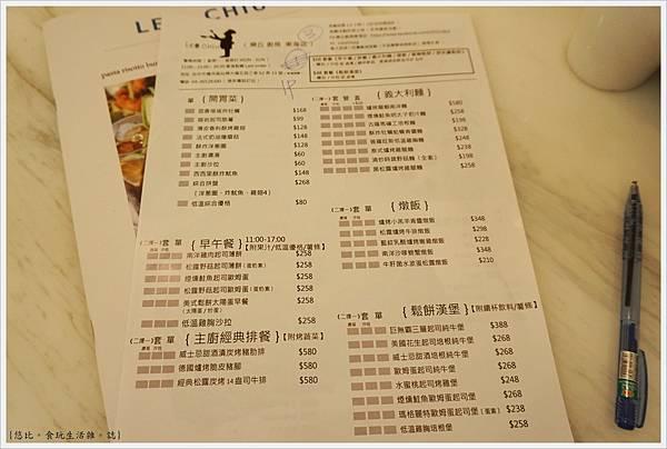 樂丘東海店-11-MENU.JPG