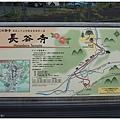 奈良長谷寺-3.JPG