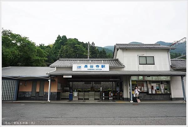 奈良長谷寺-4-車站.JPG