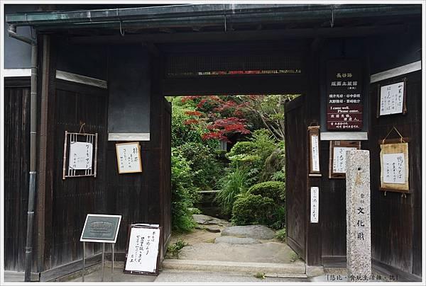 奈良長谷寺-24.JPG