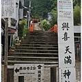 奈良長谷寺-36.JPG