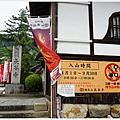 奈良長谷寺-41.JPG