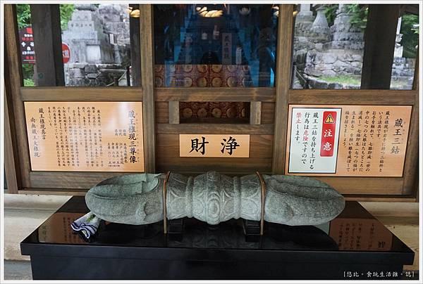 奈良長谷寺-63-藏王三鈷.JPG