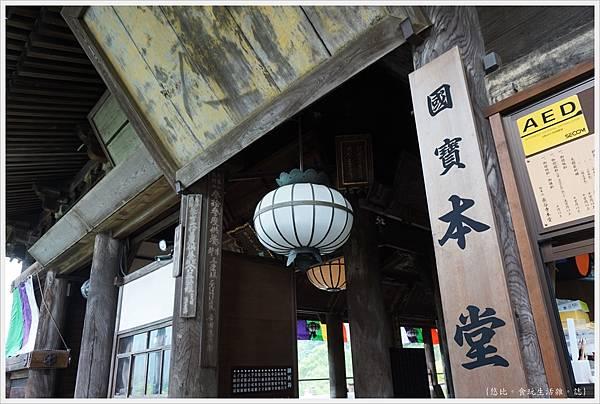奈良長谷寺-97-本堂.JPG