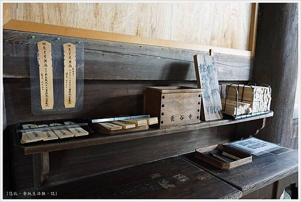 奈良長谷寺-107-本堂.JPG