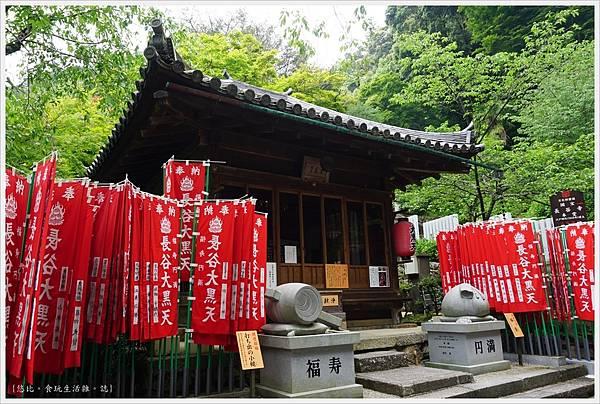 奈良長谷寺-127-大黑天.JPG