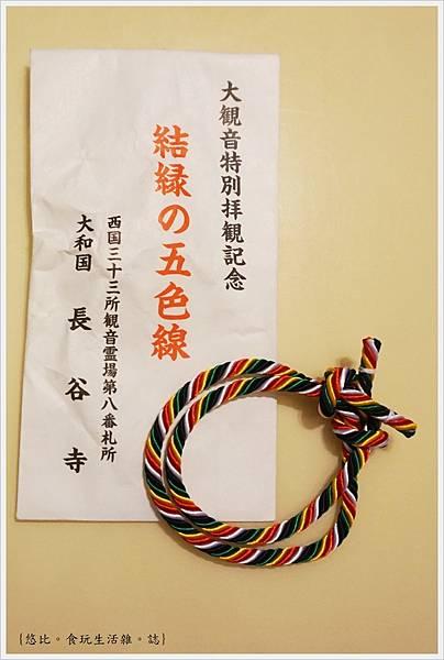 奈良長谷寺-146-五色繩.JPG