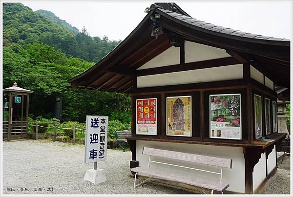 奈良長谷寺-154.JPG