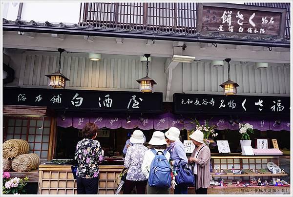 奈良長谷寺-158.JPG