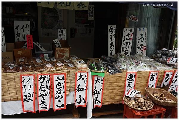 奈良長谷寺-170-商店街.JPG