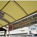 近鐵郡山站-5-巴士站.JPG