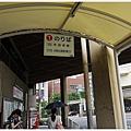 近鐵郡山站-6-巴士站.JPG