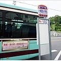 慈光院-2-片桐西小學校站.JPG