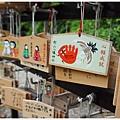 大和郡山-42-八幡神社.JPG
