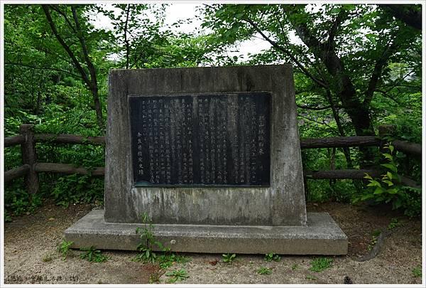 郡山城跡-9.JPG