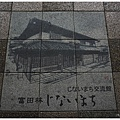 富田林-2-今井町.JPG