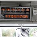 富田林-4-往千早赤阪村公車.JPG