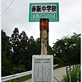 富田林-5-千早赤阪村公車站.JPG