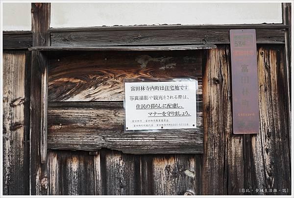 富田林-35-寺內町.JPG
