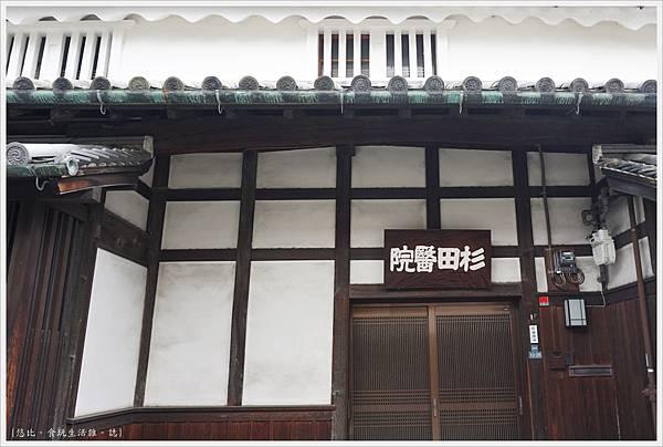 富田林-51-寺內町杉田醫院.JPG