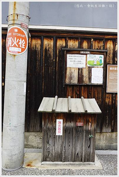 富田林-75-寺內町越井家.JPG