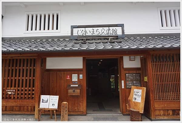 富田林-92-寺內町交流館.JPG