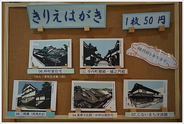 富田林-95-寺內町交流館.JPG