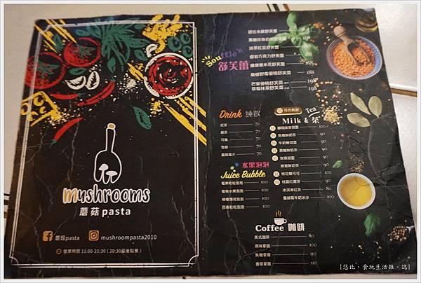 蘑菇Pasta-7-MENU.JPG