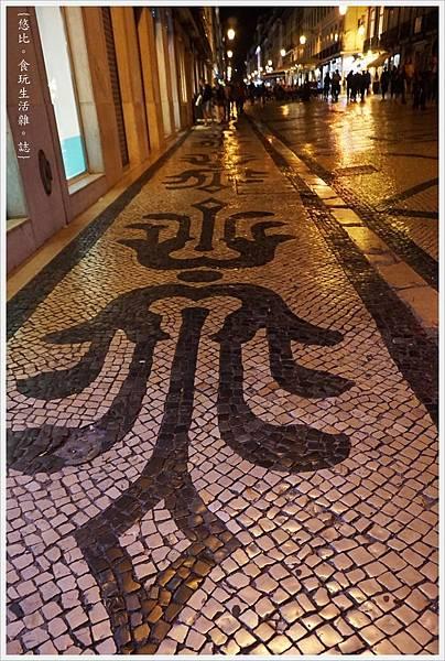 奧古斯塔街-1.JPG