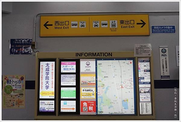近飛鳥博物館-2.JPG